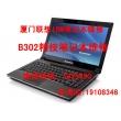 厦门联想G430系列笔记本显卡维修 更换改良版显卡