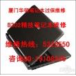 厦门华硕z37s笔记本开不了机维修 显卡芯片级维修